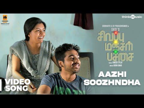 sivappu-manjal-pachai-|-aazhi-soozhndha-video-|-g.v.prakash-kumar,-lijomol-|-sasi-|-siddhu-kumar