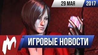 Игромания! Игровые новости, 29 мая (Dota 2, World of Tanks, Uncharted, Resident Evil)
