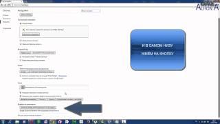 Как сделать браузер Google Chrome  браузером по умолчанию