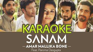 Sanam - Amar Mallika Bone - KARAOKE With Lyrics || RabindraNath Tagore || Bengali Karaoke Songs