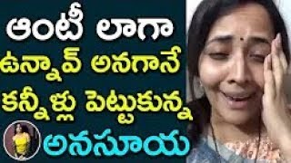 Anchor Anasuya Crying On Comments About Her Age Anchor || Anasuya Fires On Her Haters  #Anasuya