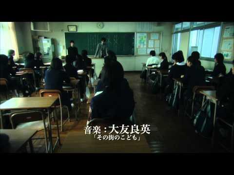 映画 鈴木先生 (プレビュー)