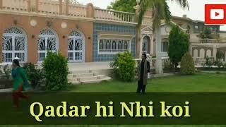 Bisat e Dill Whatsapp status