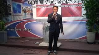 10김재열교육전도사,찬양,하나님의은혜,세신방송TV