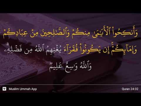 An-Nur ayat 32