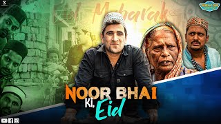 NOOR BHAI KI EID || EID SPECIAL  || HYDERABADI ENTERTAINMENT  SHEHBAAZ KHAN & TEAM