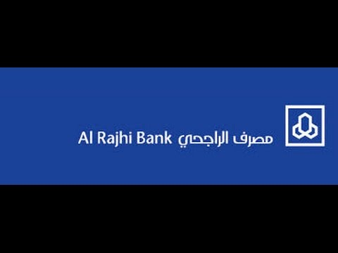How To Activate Al Rajhi Online Banking (Hindi/Urdu)