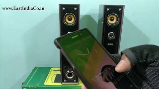 Intex IT 10500 Does It Supports Iball Bluetooth Audio Receiver ? by AKS