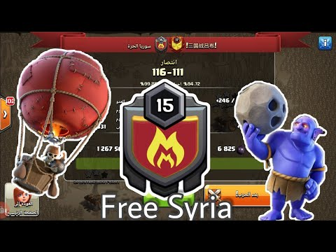 [Free Syria] Vs [China N°9] War Recap Th11 Nice War Awesome Attacks  Bowler_witches Qw_Lavaloon Qw_h