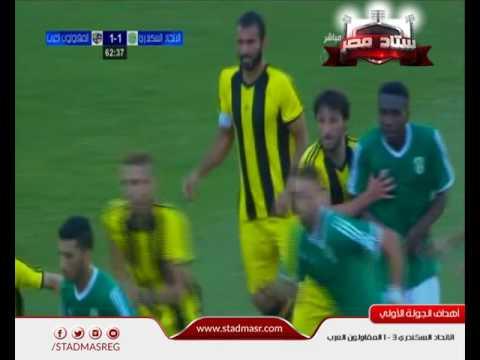 ملخص أهداف الاسبوع الأول من الدوري المصري 2016 - 2017 -Egyptian-league