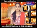 CITY CHANNEL KASARGOD NEWS AUGUST 2 2016