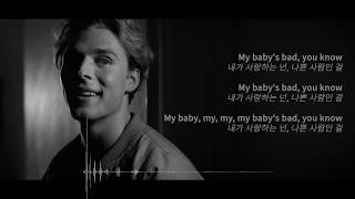 Download lagu Christopher - Bad (한국어, 영어 가사/자막)