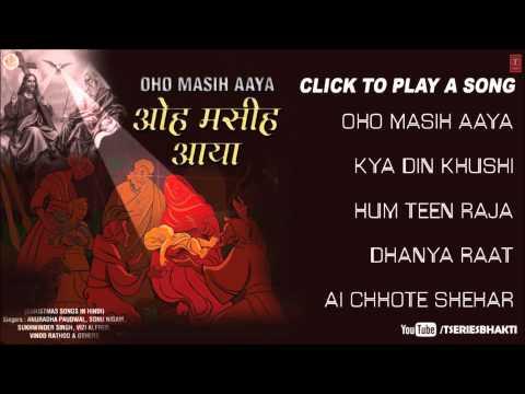 MERRY CHRISTMAS SONGS OHO MASIH AAYA  PART 1 BY ANURADHA PAUDWAL, SONU NIGAM