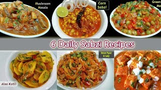 6 Indian Sabzi Recipes  || Indian Curry Recipes Compilation