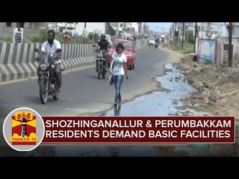 Shozhinganallur and Perumbakkam Residents demand Basic Infrastructure in the Area   Thanthi TV
