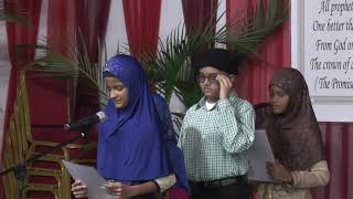 Trinidad & Tobago Siratun Nabi Event