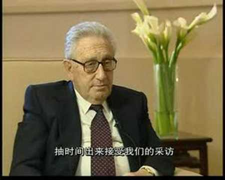 Yang Lan One On One----Henry Alfred Kissinger