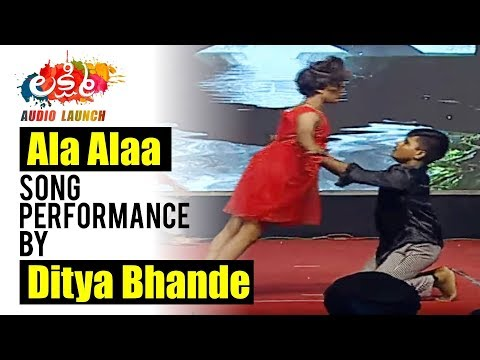 Ala Alaa Song performance  Ditya Bhande  Lakshmi Audio Launch  Prabhudeva  Aishwarya Rajesh