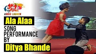 Ala Alaa Song performance by Ditya Bhande | Lakshmi Audio Launch | Prabhudeva | Aishwarya Rajesh