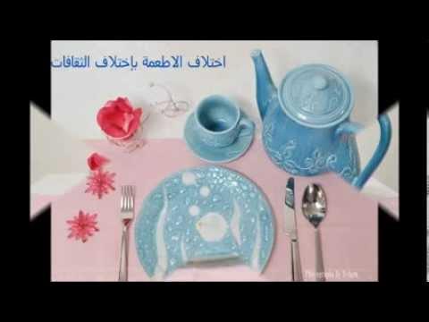 فن تزيين المائدة - 39 مطبخ منال العالم