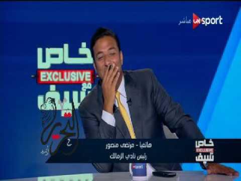 مرتضى منصور يعتذر لميدو: ما تزعلش يا سيادة السفير