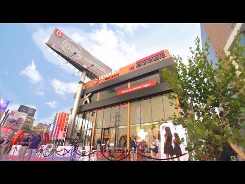 EGGER Showroom Grand Opening