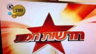כוכב נולד - אודישנים 2011