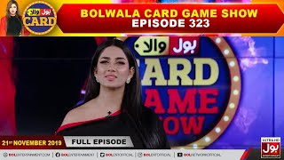 BOLWala Card Game Show | 21st November 2019 | Mathira Show | BOL Entertainment