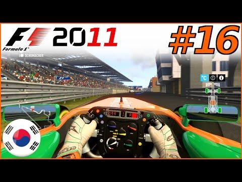 F1 2011 KARRIERE #16: Safety Car!