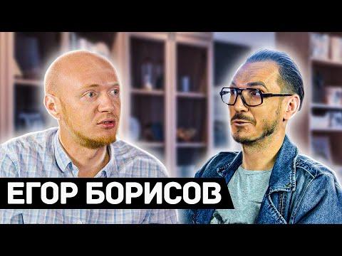 Егор Борисов: COVID в Кыргызстане, коррупция, «скорая», врачи-убийцы, волонтёры, курение
