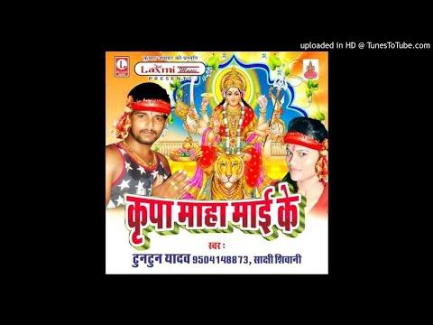 गंगा हो मईया ना || Ganga Ho Maiya Na || Superhit Bhojpuri Devi Geet 2017 || Tuntun Yadav