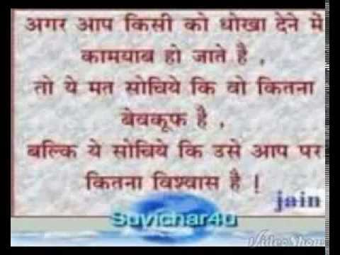 VIJAY BHAN