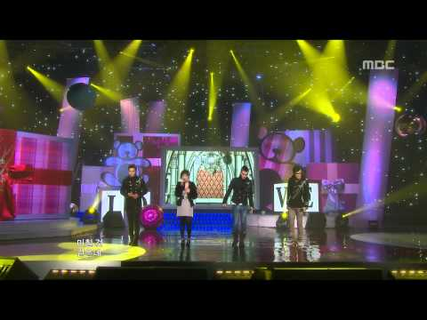 Namolla Family - Like a child(feat.Kang Minhee), 나몰라 패밀리 - 아이처럼(feat.강민희)