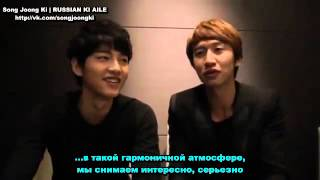 Сон Джун Ки и Ли Кван Су для Kdrama