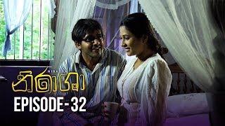 Nirasha | Episode 32 | සතියේ දිනවල රාත්රී 8.30 ට - (2019-01-17) | ITN Thumbnail