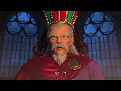Dragon Quest XI [Jp,PS4] Playthrough #002, God's Rock: Coming-of-Age Ceremony