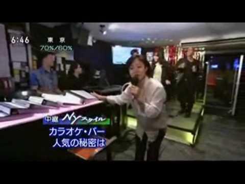 NHK in Top Tunes New York   -----  Karaoke bar