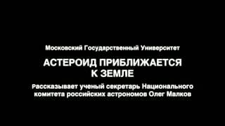 Заключительная проекта Жаркое Лето (2009)