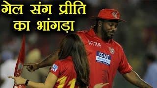 IPL 2018: Preity Zinta dance with Chris Gayle a...