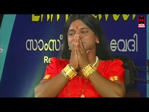 കട്ടപ്പനയിലെ ഷാരൂഖ് ഖാൻ | Dharmajan & Pisharady Super Comedy Skit | Malayalam Comedy Stage Show 2016