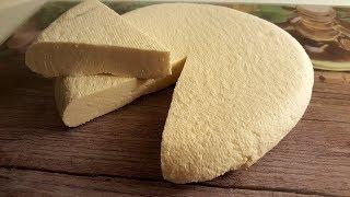 🔴Рецепт домашнего сыра за 4 часа 🔴 ВКУСНЕЕ НЕ БЫВАЕТ.