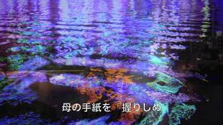 作詞:津城ひかる 作曲:弦哲也 「夫婦みち」を唄ってみました。台詞は...