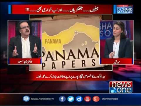Live with Dr.Shahid Masood | 20-April-2017 | Panama Verdict | SC | Justice Khosa | PM Nawaz