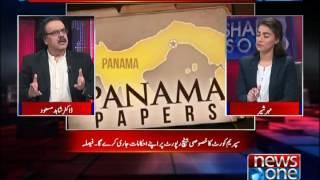 Live with Dr.Shahid Masood   20-April-2017   Panama Verdict   SC   Justice Khosa   PM Nawaz