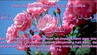 Doa Untuk Keluarga Islam - Doa Keluarga Bahagia