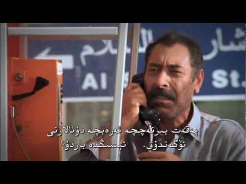Peqet Chüshlsa Emes: Elining Sergüzeshtliri - Turkiye (Uyghurche)