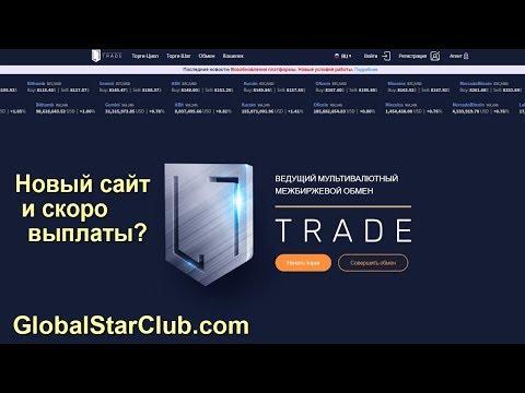 L7.Trade - Новый сайт и скоро выплаты?