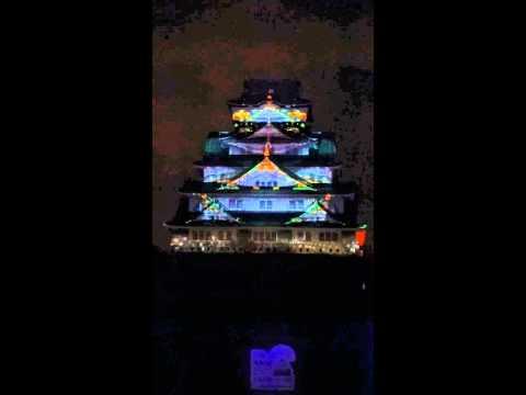 Osaka Castle 3D mapping 20131230