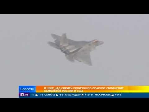 В небе над Сирией произошло опасное сближение самолетов России и США