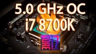 Overclocking the Intel Core i7 8700K
